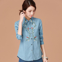 Light blue embroidered denim shirt long sleeves 2017 spring new POLO collar cotton shirt Women's Tops