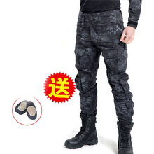 Motorcycle Off-road Outdoor cycling Camouflage autumn training pants with protectors for Dirt bikes Gokart ATV Scooter