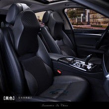 Новая Автомобильная 3D подушка для шеи с эффектом памяти, Кожаная подушка для шеи, подголовник для автомобиля, подушка для автомобиля