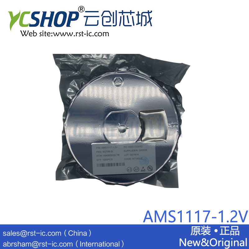AMS1117 AMS1117-1.2 SOT-223 LDO Voltage Regulators LDO BJT HiCurr 1A LDO Reg