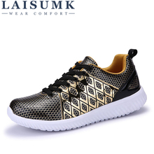 2019 LAISUMK New Summer Breathable Men Casual Mesh Shoes Super Cool sneakers Lace Up Flat Comfortable Light Trainner