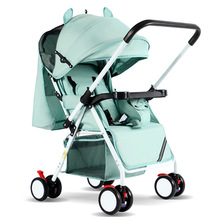 Baby Stroller Trolley Car Wagon Folds Conveniently 0-3 Years Carrying Capacity 2