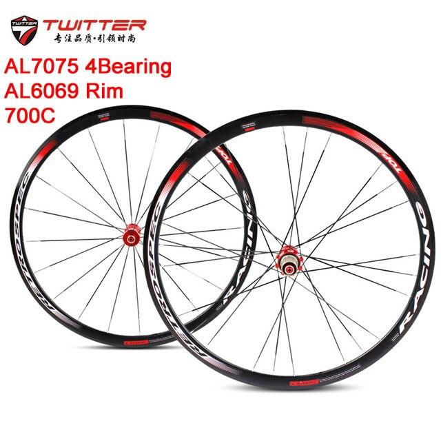 R6.0 дорожные велосипеды 700c колесной 4 подшипник спереди 2 сзади 4 Перлин 120 нажмите круг обода 33 мм высота поддержки 8/9/10/11 Скорость