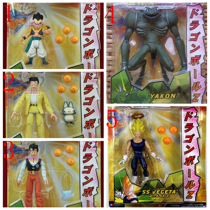 Bandai Dragonball SHF 14cm Guarts Blue Gogeta Super SaiYan PVC Figure Toy