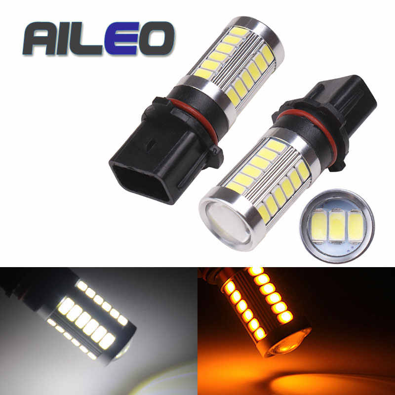 AILEO 2PC P13W Led PSX26W SP13W 6000K 3000K 12V White Car Fog Light Driving DRL Daytime Running Lamp Auto 5Sides led Chips