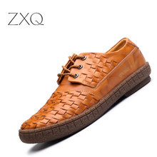 New 2017 Autumn Men Leather Shoes Fashion Design Weave Pattern Handmade Men Casual Leather Shoes Size