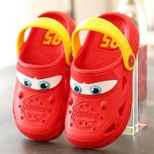 Летняя садовая обувь с мультяшным автомобилем, Милая Открытая обувь, детская пляжная обувь, Нескользящие дышащие сандалии