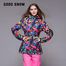 Winter sports blouson ski femme snowboard jacket women GSOU SNOW skiing veste ski jas dames femme -30 degree skiwear
