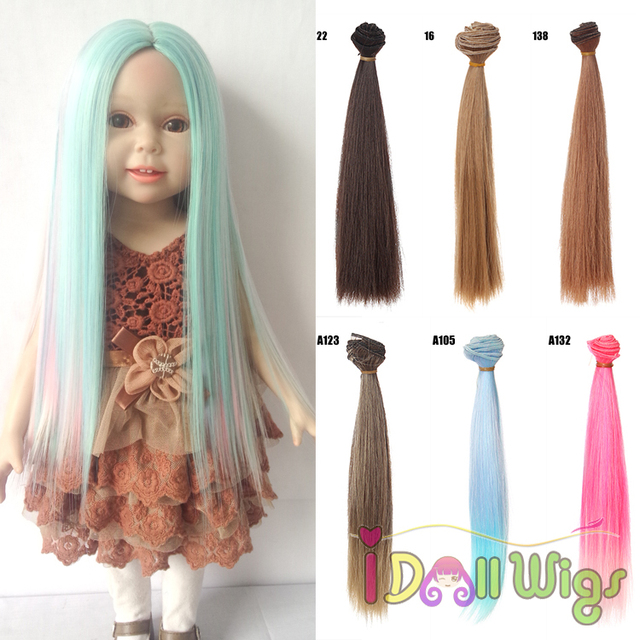 25cm100cm 3pcslot High Temperature Wire Straight Doll Hair