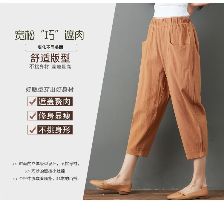 Summer Elastic Waist Cotton Linen Pocket Harem Pant Vintage Loose Mori Girl Oversized Home Tracksuit Plus Size Trouser Workout 51
