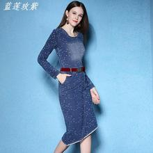 2017 spring and autumn denim dress women's clothing long-sleeve irregular hole o-neck medium dress denim  dress female