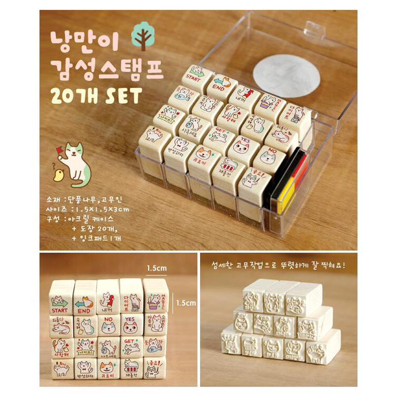 20Pcs/box Cute Cat Seal Diary Pattern Stamp Stationery Sticker For Kids Gift Writing DIY Scrapbooking Stationery Standard Stamp japanese korea stationery portable mini roller secrecy stamp garbled seal graffiti seal teacher secrecy stamp