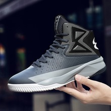 c6ef1432620 JINBEILE Spring Basketball Shoes Couple Tie Slip - proof Wear resistant Men s  Shoes Increase Thick Bottom