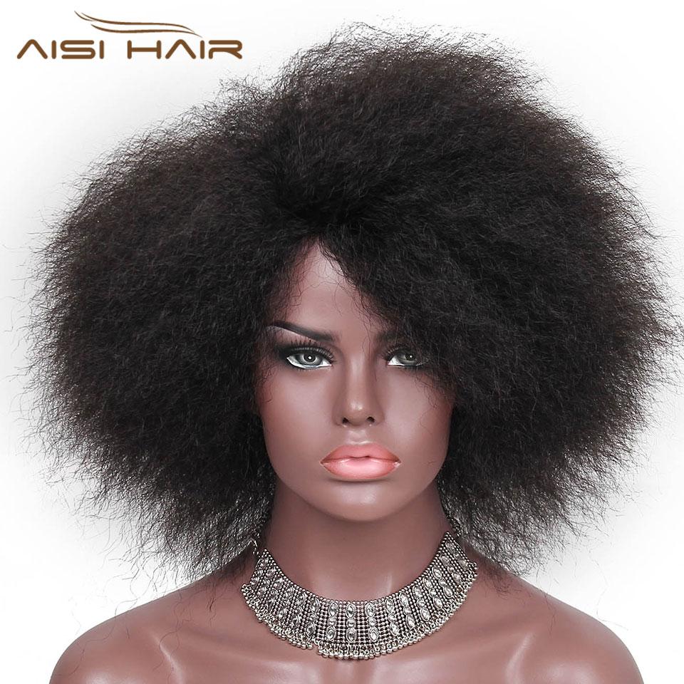 Είμαι μια περούκα 6 ιντσών κόκκινα - Συνθετικά μαλλιά - Φωτογραφία 2