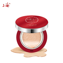 Shanghai New Rose Air Cushion BB Cream Hydrating Concealer Moisturizing Foundation Oil control Whitening Base Beauty