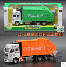 rubbish truck 1 32 car model kids toy alloy boy kids pull back gift collection Sanitation
