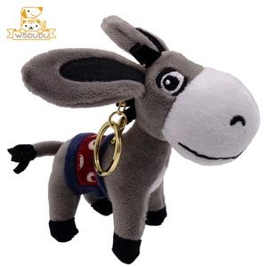 Cute Donkey Soft Plush Keychai