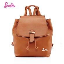 Барби женские рюкзаки простой мягкий девушка сумки Искусственная кожа тенденции моды краткое сумка для молодой леди