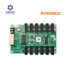 Linsn RV908 RV908M32 نظام التحكم في شاشة LED تلقي بطاقة دعم ثابت 1/2 1/4 1/8 1/16 1/32 مسح العمل مع TS802D