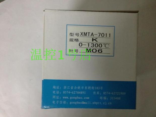 New authentic Yuyao temperature Instrument Factory XTA-7011 intelligent temperature control instrument XTA-7000 taie thermostat fy800 temperature control table fy800 201000