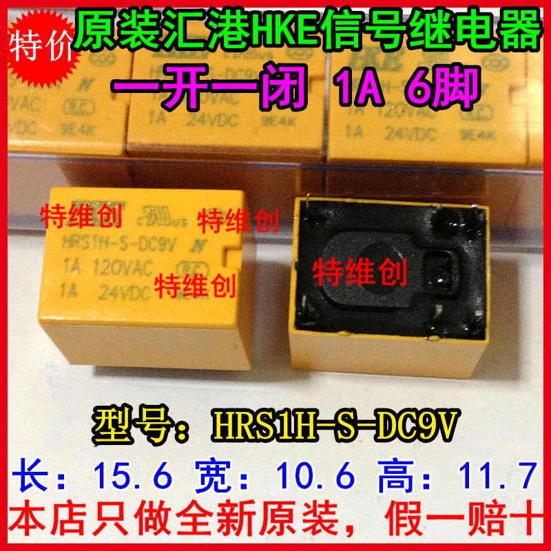5 PCS/LOT nouveau et original Signal HRS1H-S-DC9V ouvert 1A 6PIN
