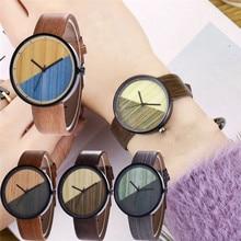 Leather Brand Luxury Stylish Watch Imitate Wood & Alloy Chro