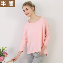 SoftFox Women Sleepwear Solid O Neck 100 cotton Pajama Suit Nightwear 2 Pieces Pajama home clothing