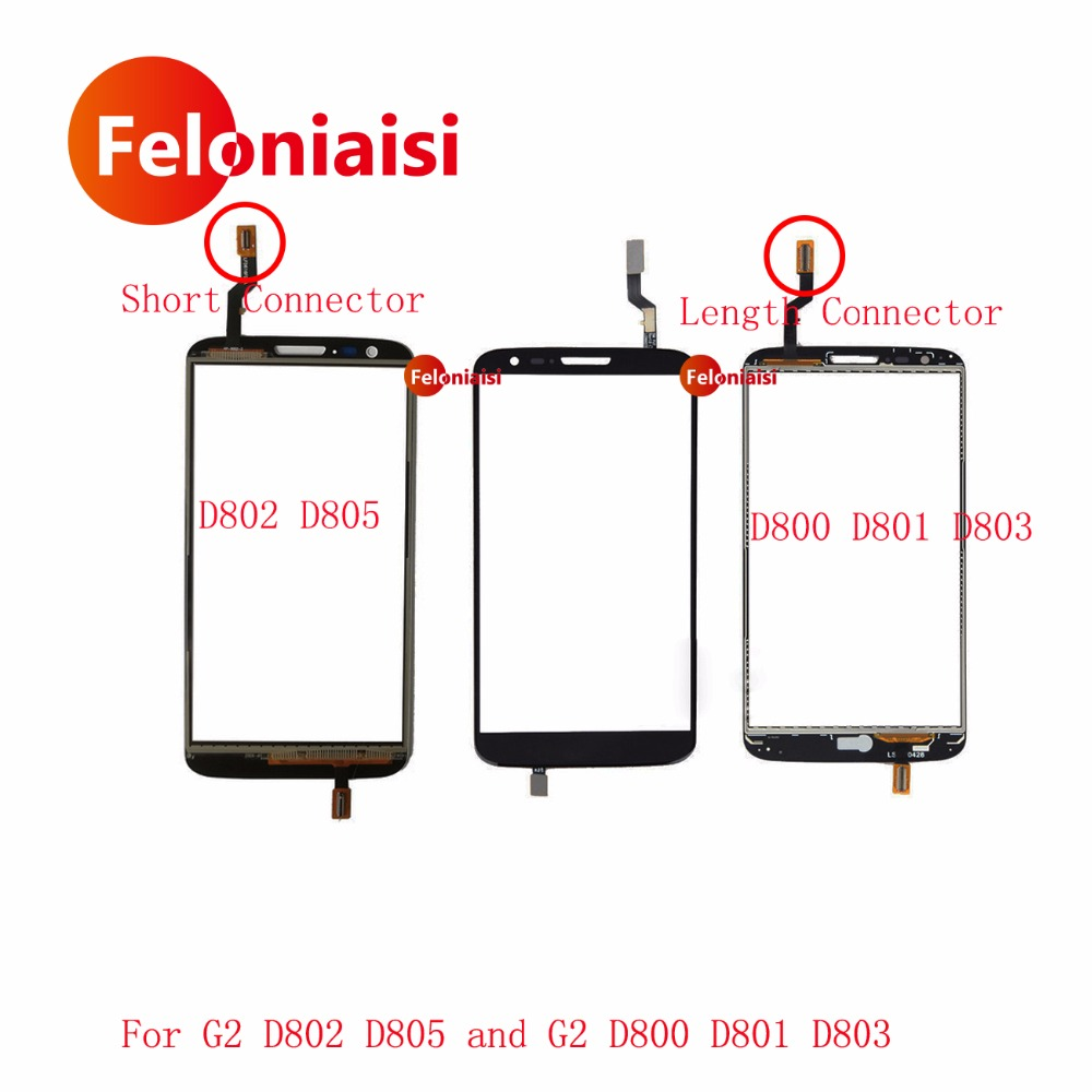 High Quality 5.2 For LG G2 D802 D805 and G2 D800 D801 D803 Touch Screen Digitizer Sensor Outer Glass Lens Panel+Tracking