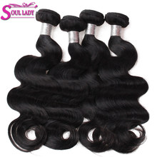 Soul Lady Cambodian Body Wave Hair Bundles Natural Color 8-28 inch Non-Remy Hair 100% Human Hair Extensions Can Buy Mix Bundles(China)