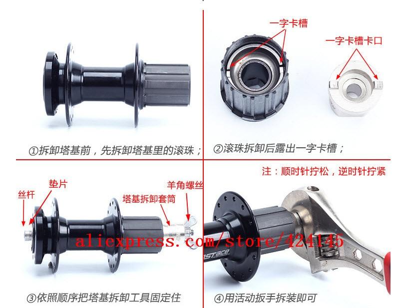 1 sett Sykkel Freewheel Hub avid kit Demontering reparasjon Verktøysett For shimano Magura AVID Hay MTB Bike Slip Fjernet Reparasjonssett