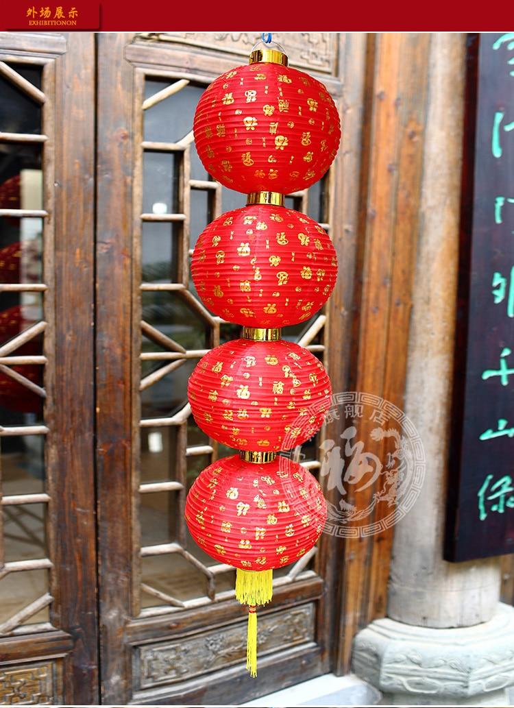 Japanese style lanterns promotion shop for promotional