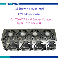 High quality 1B engine parts bare cylinder head 8 valves 11101 56050 for Toyota Coaster Land Cruiser Dyna Toyo Ace 3.0L
