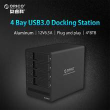 ORICO 9548U3-BK 4-bay 2.5″ 3.5» USB3.0 SATA HDD Enclosure Docking Station Case for Laptop PC (No Hard Disk)