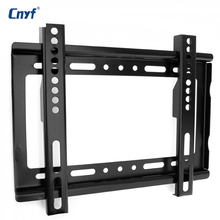 2017 Universal TV Wall Mount Bracket for Most 14 ~ 42 Inch HDTV Flat Panel