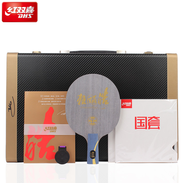DHS Wang Hao Gift Set Limited Edition Table Tennis Blade (Hurricane Hao + National Blue Sponge Rubber) Ping Pong Collection original dhs hurricane hao 3 table tennis blade carbon blade table tennis racket racquet sports indoor sports wang hao use