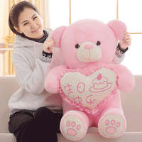 1pc 80cm Lovely Teddy Bear with Bowknot Plush Toy Soft Toys for Children Stuffed Cartoon Doll for Girls Birthday Gift