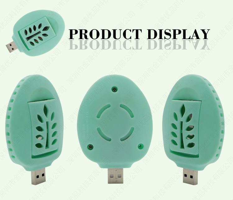 Electric Mosquito Killer Repeller Car Travel Repellent Bugs USB Mosquito Repellent for baby kids room (4)