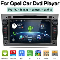 Bosion android 7.1 2din car radio gps navi car dvd player for opel astra/vectra/zafira car stereo head unit with bluetooth wifi