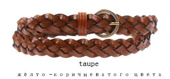 Горячая распродажа бренд ткачество из натуральной кожи тонкий пояса для женщин украшения фраке cummerbunds цвет полная длина 110 см - Цвет: Taupe