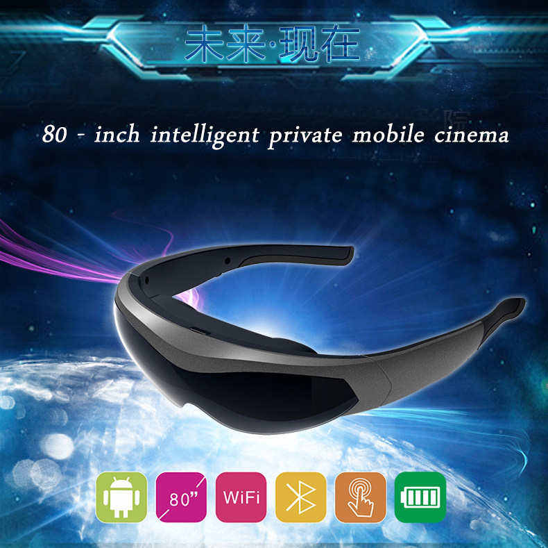 NEW 1080P HD 3D Intelligent video glasses 3D display glasses all in one with bluetooth4 0