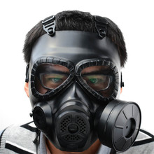 Protective Airsoft War Game Paintball Gas Tactical Military Full Face Comfortable