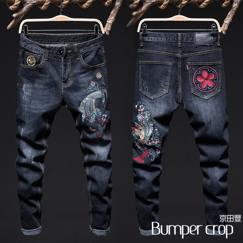 BUMPERCROP embroidery Fish and Flower hip hop men size trousers regular soft denim streetwear jeans design Japanese blue pants