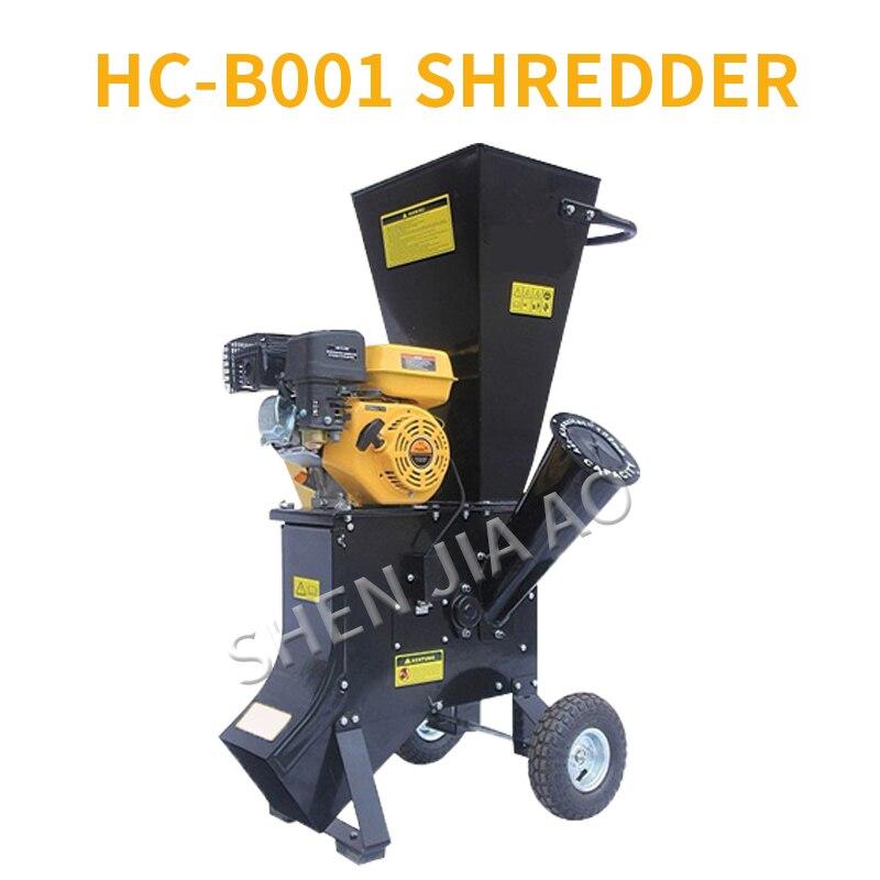 13 Horsepower Agricultural Garden Shredder CXC-707 Movable Petrol Wood Shredder Wood Chipper Machine Use Oil 1PC