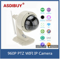 Verdadeiro 960 P 1.3MP Câmera IP Sem Fio Wi-fi PTZ Ao Ar Livre À Prova D' Água Câmera de Segurança Da cúpula 2.8-12mm 4X Autofocus zoom câmera de vigilância Em Casa
