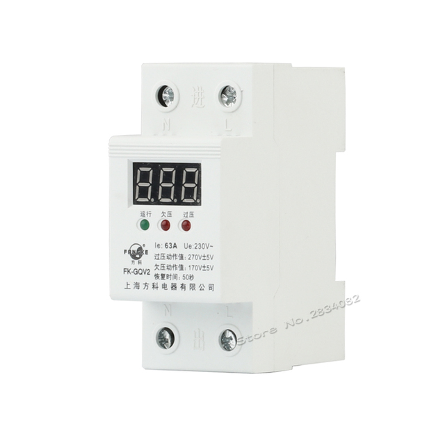 63A 230V Din rail 2 Pole 2P digital self reconnector voltage under voltage protection relay Voltmeter Monitor FK-GQV-63A