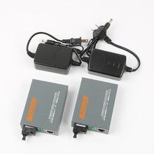 Une paire HTB GS 03 20km RJ45 SC gigabit netLINK 1000M monomode monomode fibre WDM convertisseur de média