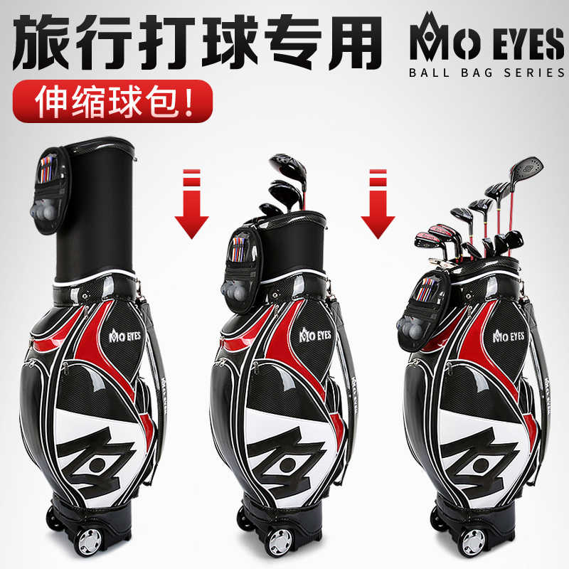 PGM Multifunction Golf Bag Air Bag New Soft Ball Cap Professional Leather Crystal PU Waterproof Large Capacity Can Be Customized