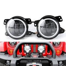 free shipping pair 30W LED fog signal tail light brake light for JK 07-15 offroad 4x4 equipment vehicles led driving lamp
