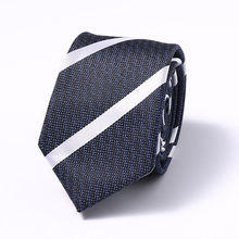 Men Tie 6 cm skinny ties luxury Mens Fashion Striped Neckties Corbatas Gravata Jacquard Business mans Wedding dress Slim
