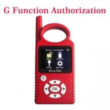 G Chip авторизация функций для удобного ребенка